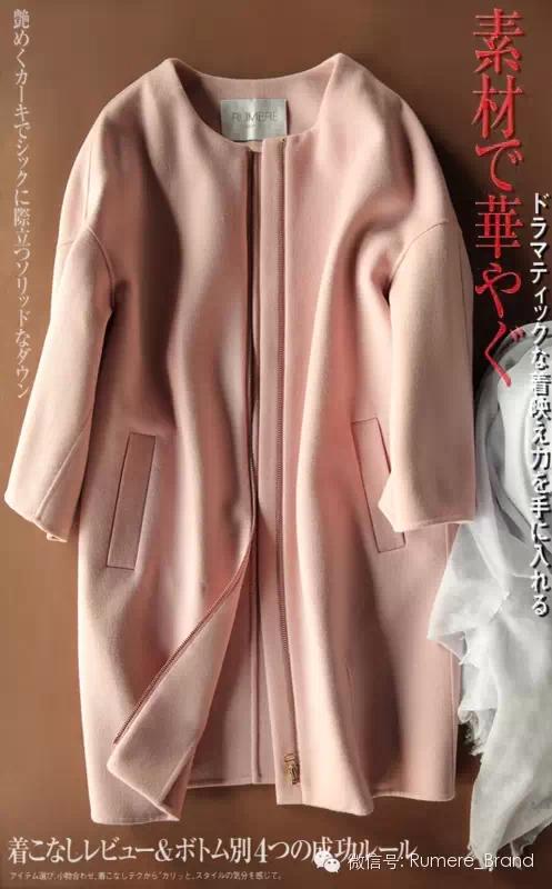 戎美家【DY4120104】时尚新姿态 双面羊毛羊绒 茧型大衣 粉色款