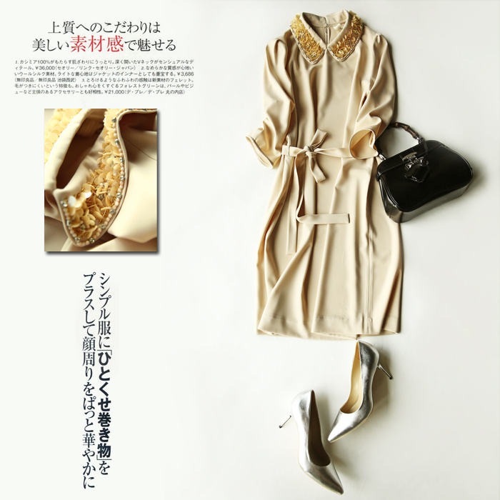 戎美  【QZ4020527】15新款上市 特色纯手工片花串珠领 连衣裙