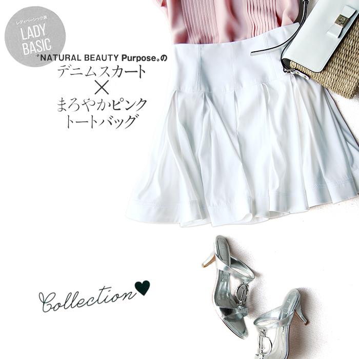 戎美  【QZ4040220】一线大牌 多缉线 折裥 (面料反做正工艺) 蓬摆裙