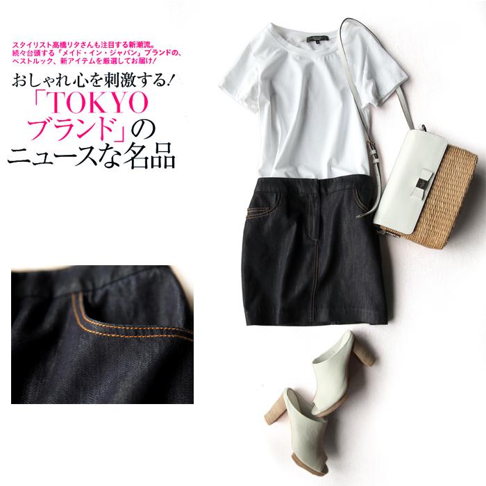 戎美  【QZ4040416】 新品 色织经纬异色 进口天丝棉 牛仔包臀 时尚半裙