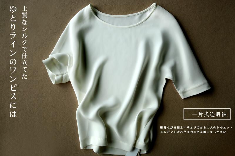 戎美 【CY4042007】双层重磅真丝 立体剪裁 廓形圆领衬衫