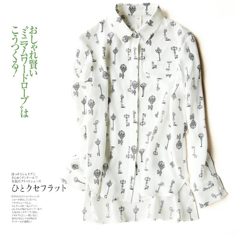 戎美  【CY0328066】新品 浓浓欧式风情 精琢古典美纹钥匙 真丝衬衫