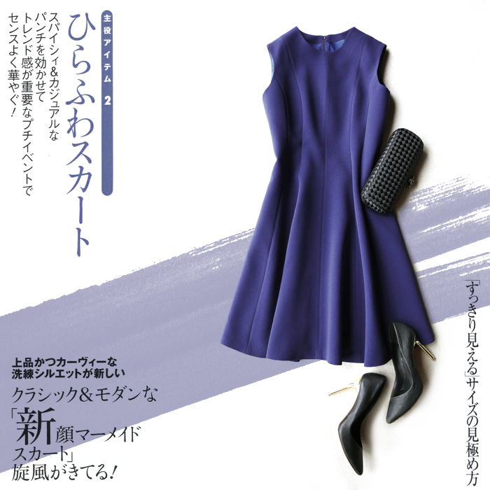 戎美  【QZ0317175】科技与天然进口美料 S身形尽显 简约款连衣裙