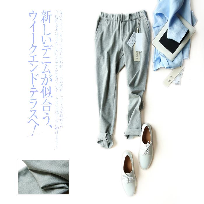 戎美  【KZ4060201】15最新款 功能型吸汗针织棉 松紧腰九分裤