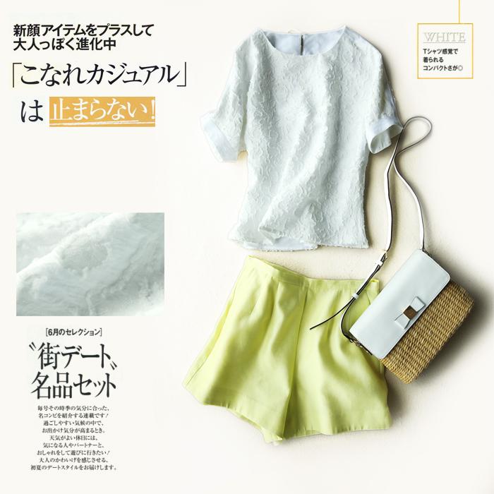 戎美  【CY0410143】夏日新品 精致手剪花 纯美色系 连袖衫