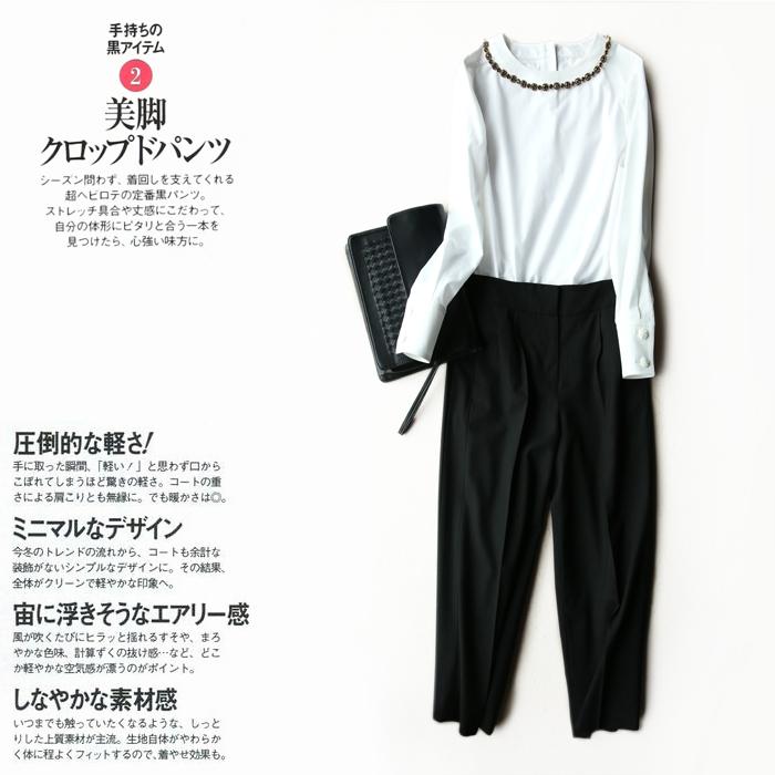 戎美  【KZ0427284】可以追的时髦 日装通勤精品 精纺羊毛 阔腿九分裤