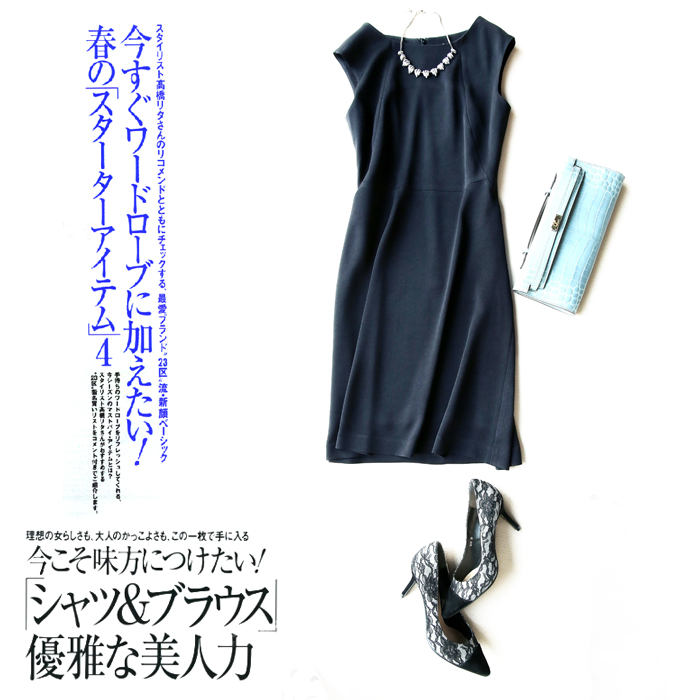 戎美  【QZ0318107】技型提取天然纤维 双层美料 修身无袖连衣裙
