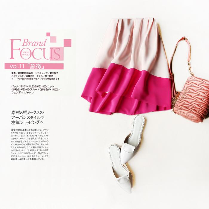 戎美  【QZ4040716】 织带腰里 折皱拼色 重磅真丝半裙