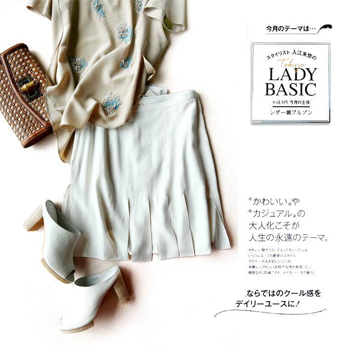 戎美  【QZ4040111】小众限量 重磅30姆米三层真丝 裁片式时尚裙摆 半裙