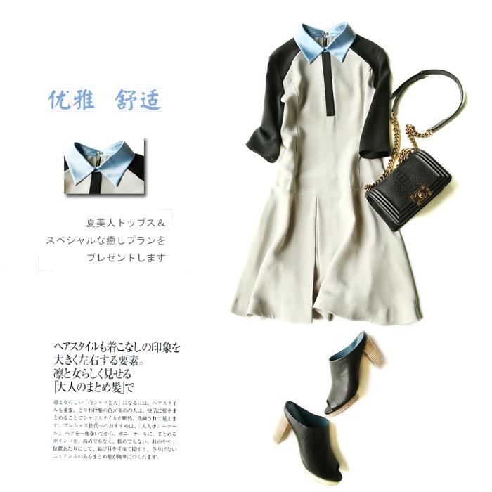 戎美  【QZ4040315】维多利亚镶色领优雅双层真丝40姆米重绉奢华连衣裙