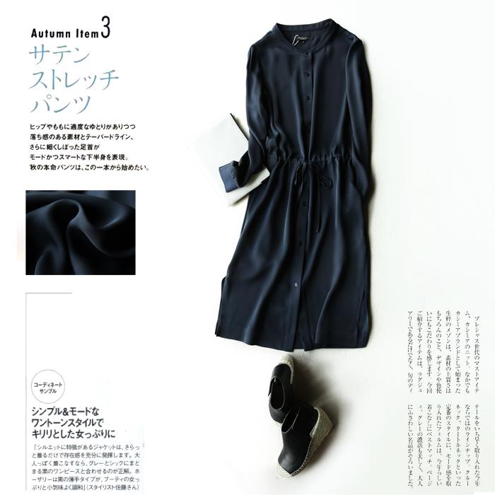 戎美 【QZ0403133】轻奢超时尚TH*家15ss最新品 长款衬衫式收腰连衣裙