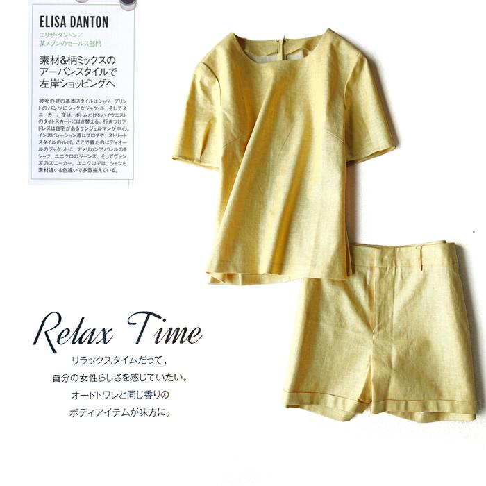 【TZ4030421】 春夏新款 简约时尚清丽 超细纱支- 亚麻 套装