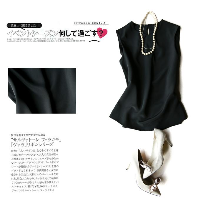 【CY4446008】 新品 100%桑蚕丝 前领折裥无袖衫