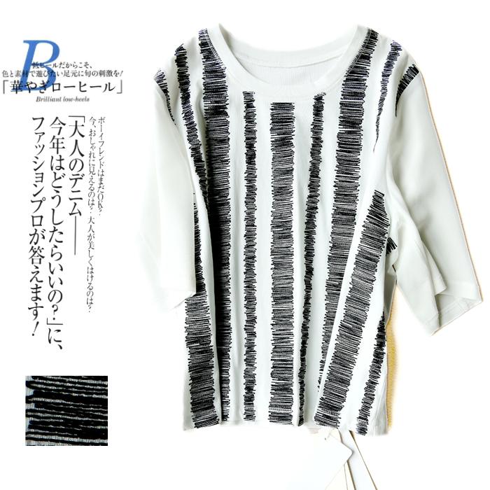 【TX0421007】跃动的美丽 3.1现代条纹绣作新品 真丝棉相拼T