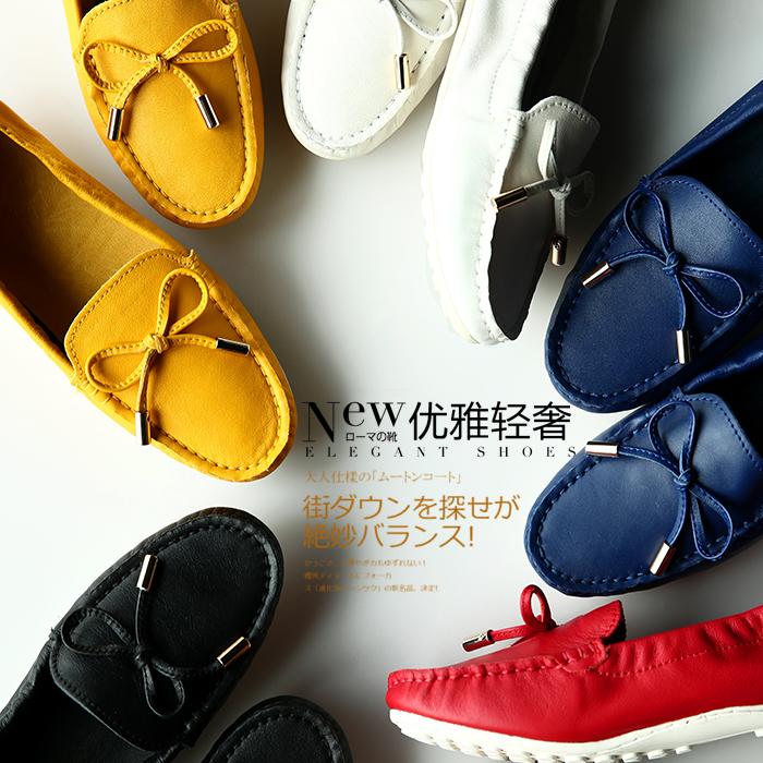 【SH0511227】零负担 进口水染牛皮 一体成型 蝴蝶结豆豆鞋