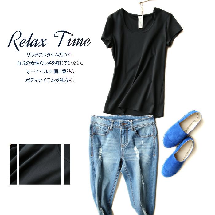 【TX0428330】健康·分享 夏日必备 进口有机棉 短袖上衣