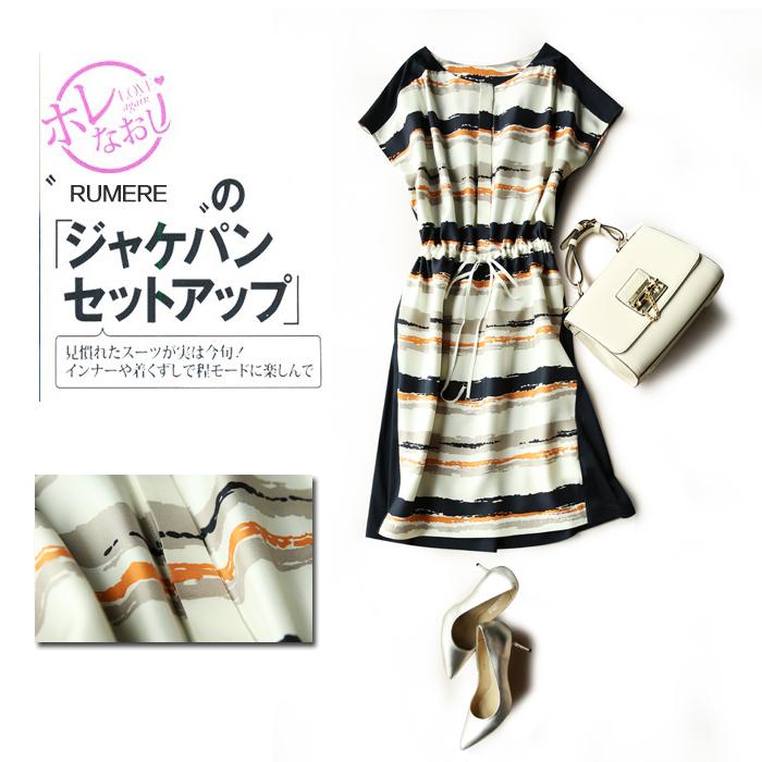 【QZ5014277】盛夏新品 手绘条纹 腰间抽绳 两件套真丝连衣裙