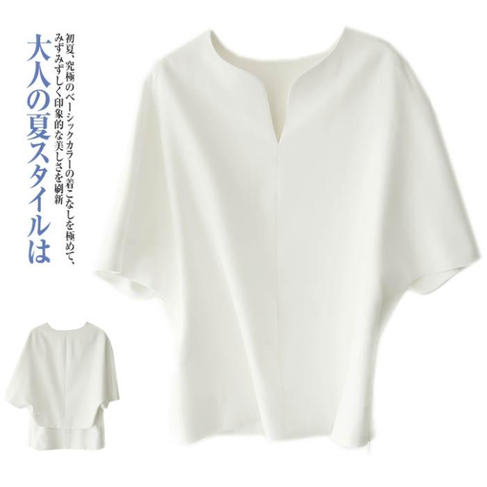 【CY0514090】时尚大王美学 前领V开叉 蝙蝠袖廓形上衣