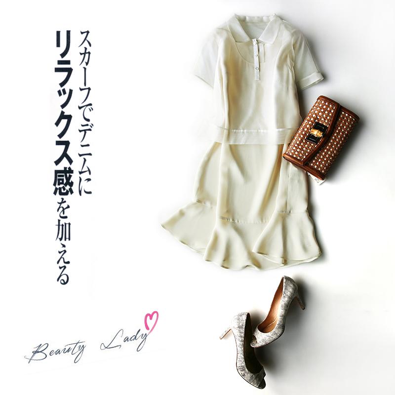 【TZ4040217】完美搭配 重磅真丝与欧根纱 高端优雅 两件套连衣裙