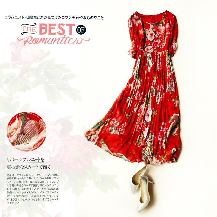 【QZ0529519】百裥印花真丝连衣裙