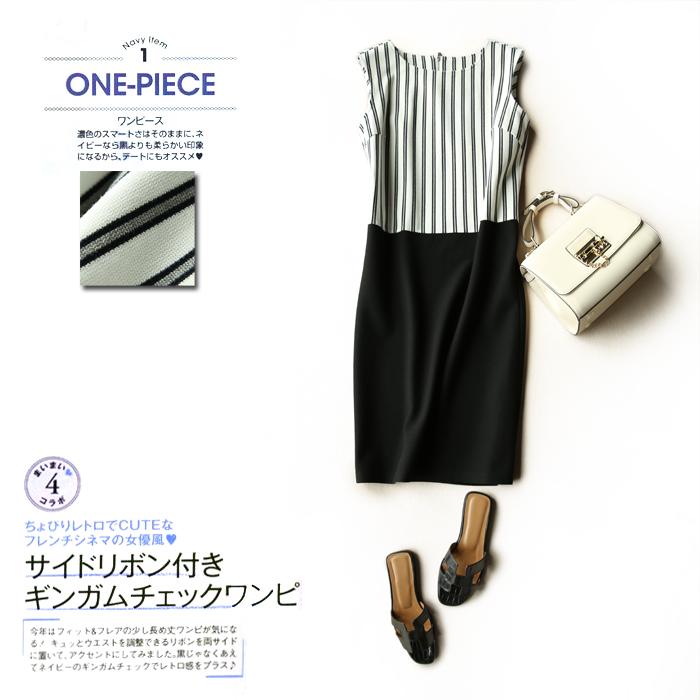 戎美【QZ0612487】进口针织料 时尚竖条拼接 修身连衣裙