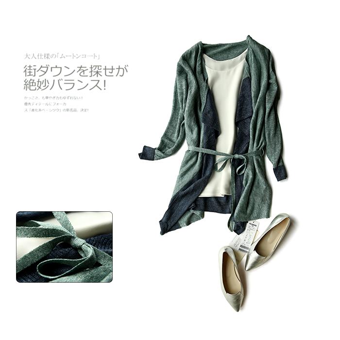 戎美【ZZ0707G136】动感前片 拼色收腰 纯麻 长袖空调开衫