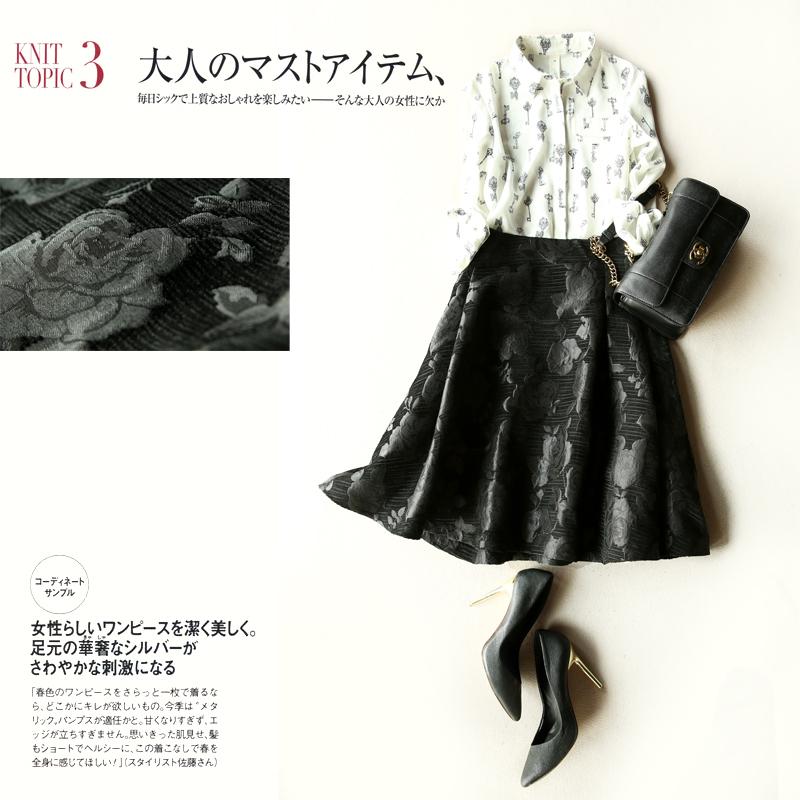 【QZ0313214】绽放花样年华 黑玫瑰立体大裙摆半裙